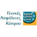 Genikes Asfalies Kiprou_Color Logo_3 lines