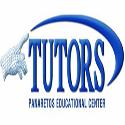 TUTORS_PANARETOS_E.C